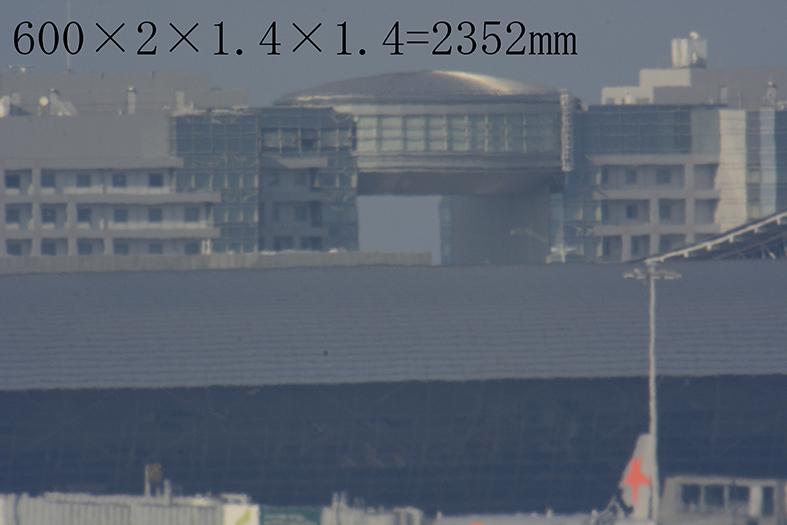 2352mm.jpg