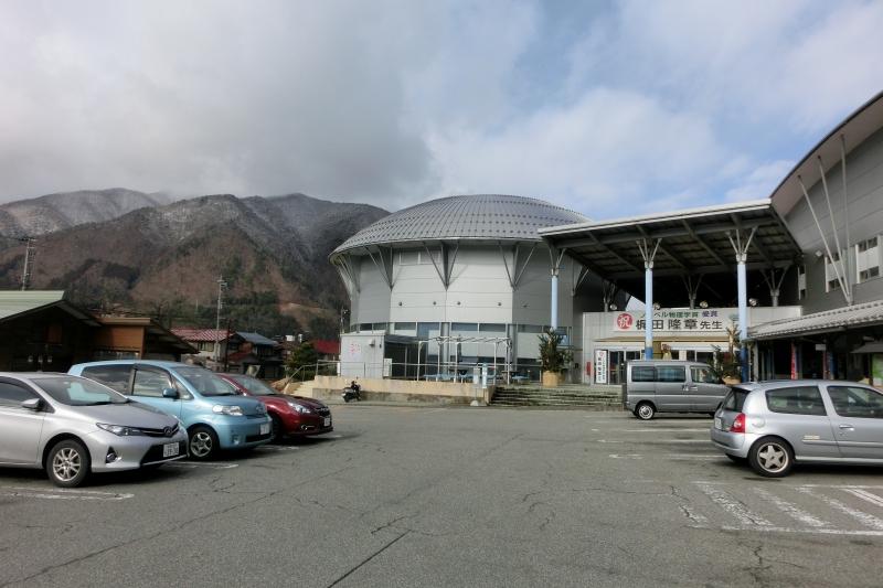 2_道の駅スカイドーム神岡