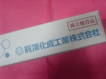 DSC00292c (14)