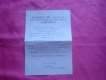 DSC00061d (11)