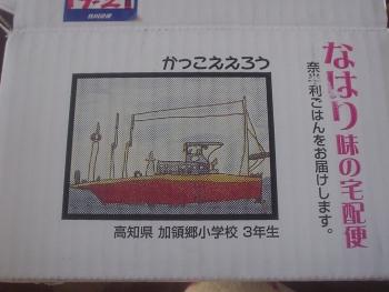 DSC00001e (7)