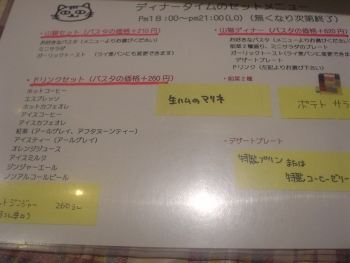 DSC00017e (12)