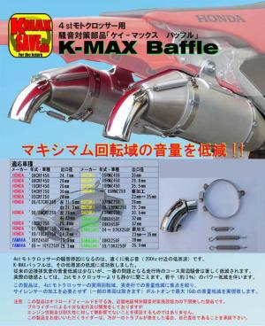 k-max_pop_2_convert_20160204185951.jpg