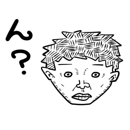 20160110_02.jpg