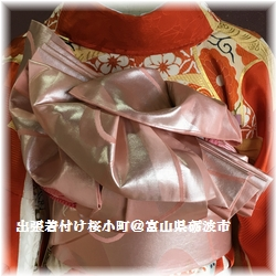 振袖帯結び160201-2