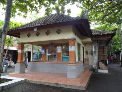 Kintamani Tour2