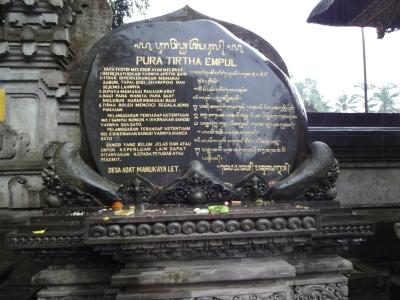 Kintamani Tour38