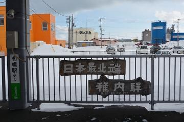 北海道旅行201502(52)