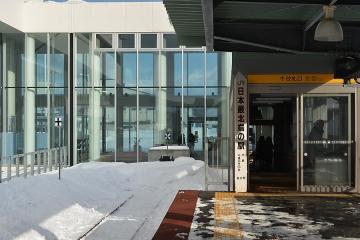北海道旅行201502(53)
