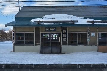 北海道旅行201502(55)