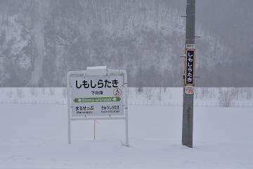 北海道旅行201502(68)