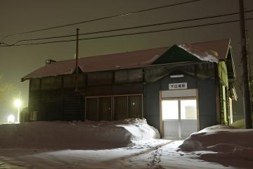北海道旅行201502(78)