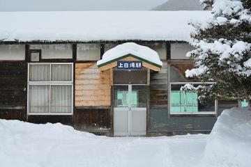 北海道旅行201502(92)