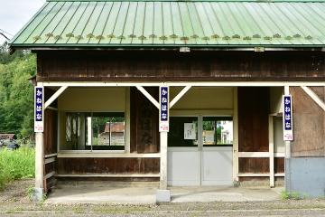 金華駅(3)