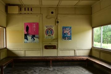 金華駅(5)