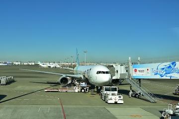 北海道旅行201601(5)