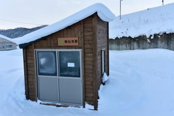 北海道旅行201601(15)