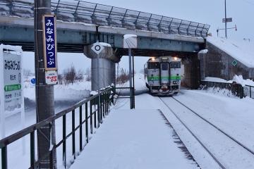北海道旅行201601(19)
