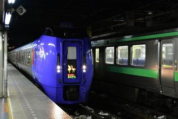 北海道旅行201601(23)