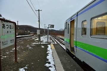 北海道旅行201601(37)