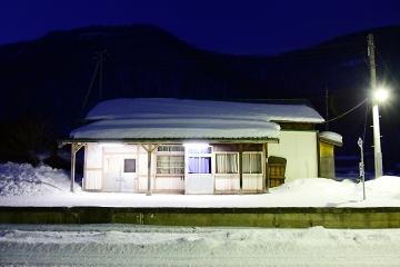 お別れ白滝3駅(1)