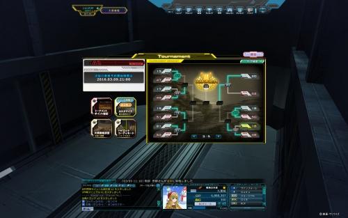 ザク限定戦01