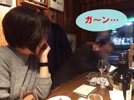 IMG_6225 - コピー - コピー
