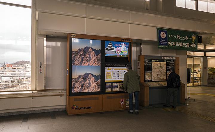 160229 松本駅ds