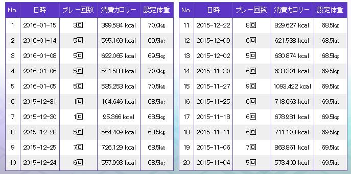 20160118001.jpg