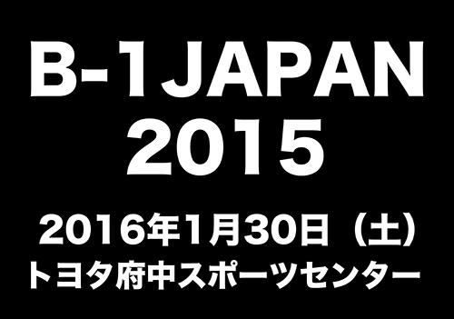 B12015.jpg