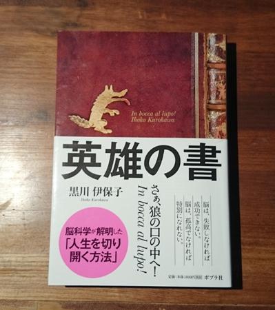12月6日読書会に持参する本