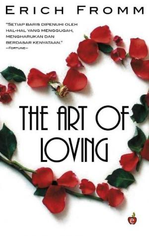 愛するということ本
