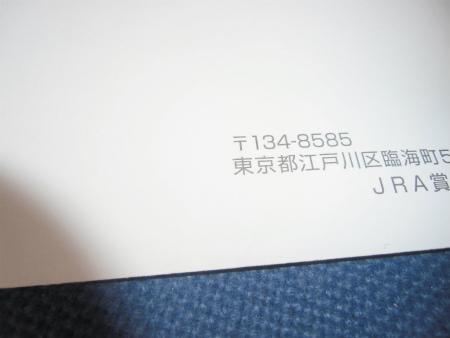 160204 02