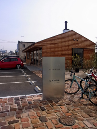THE COFFEE BAR 大供本町店