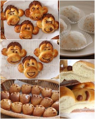 さるパン1 (1)