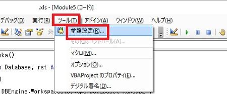 20160123_161026.jpg
