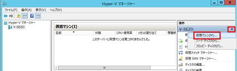 hyperv2ununto01.png