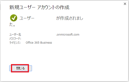 office365yseradd03.png