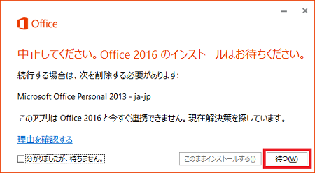 office365yseradd05.png