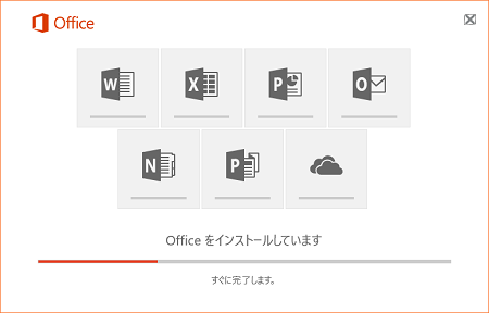 office365yseradd06.png