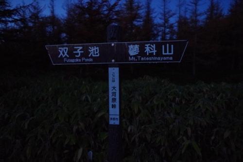 01kitayoko4okawaratouge.jpg
