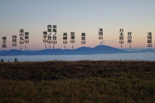 10futagoasama.jpg