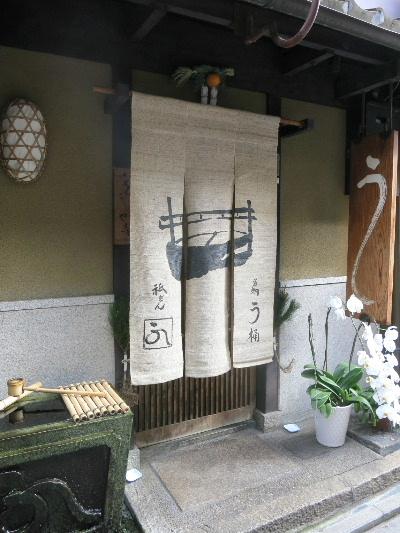 京都うなぎ2