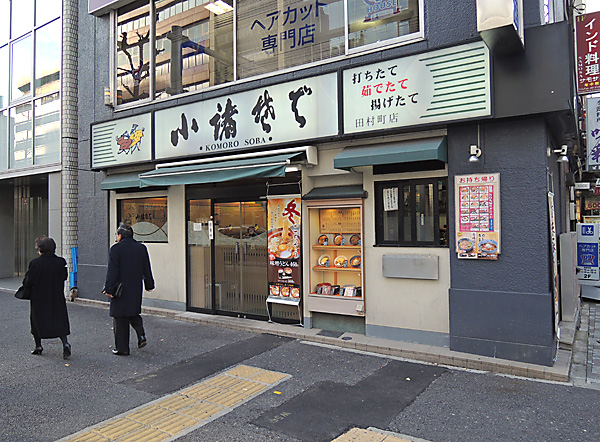 m160121001.jpg