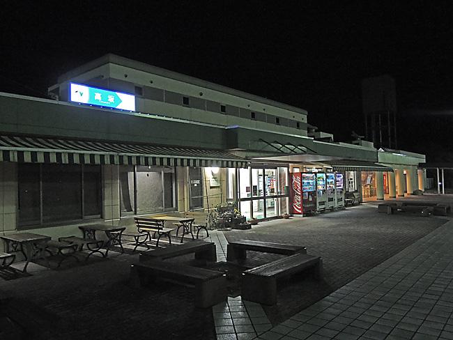 m160215009.jpg