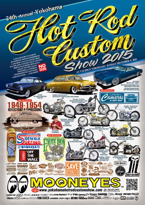 hcs2015-poster.jpg