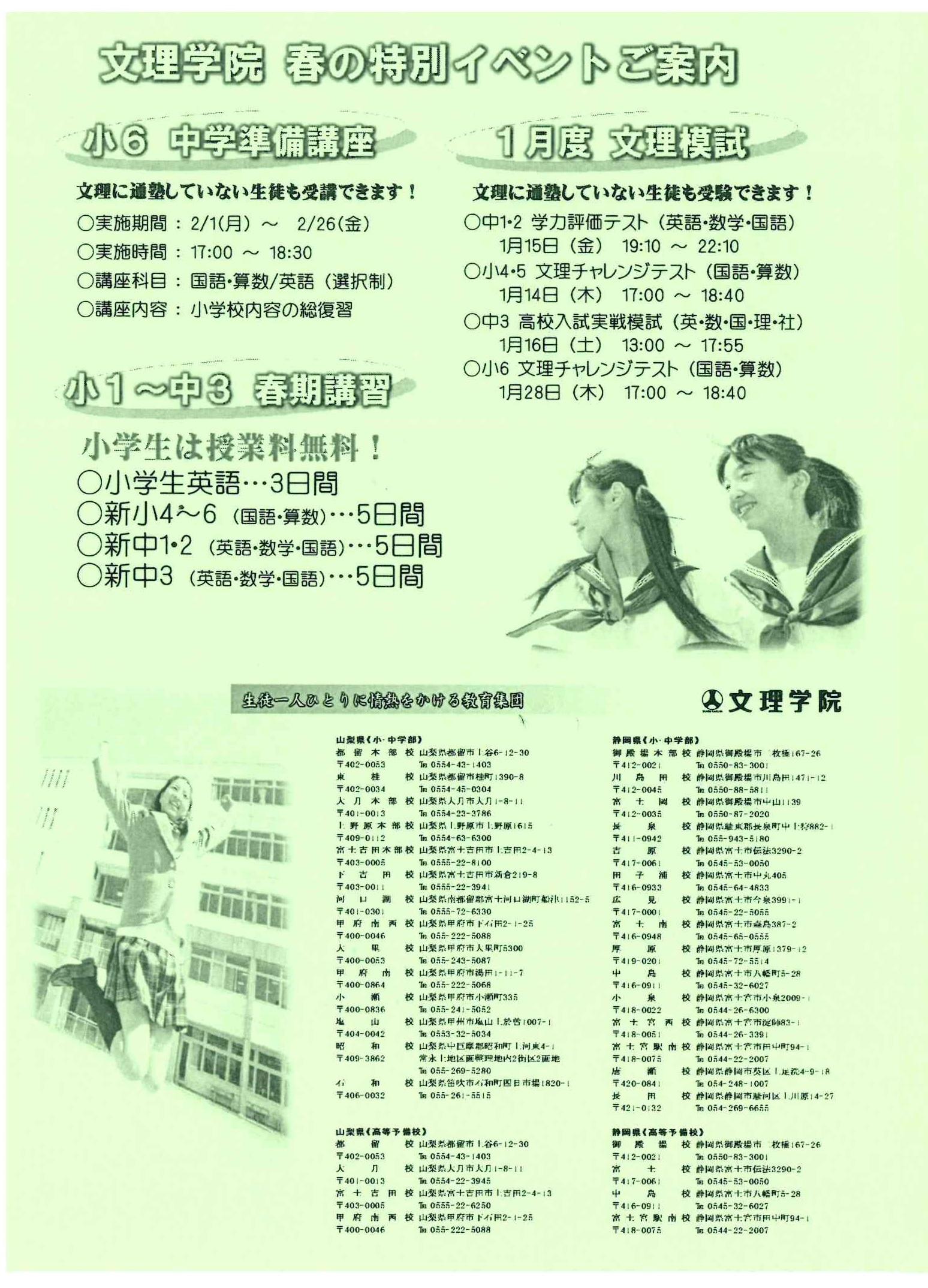 学力コンクール4