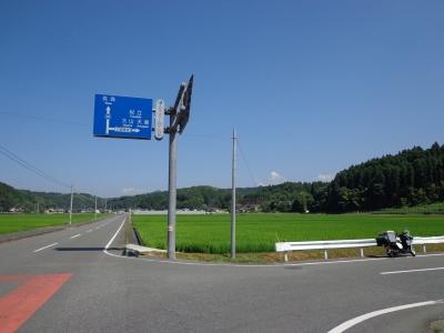 DSC07284r.jpg