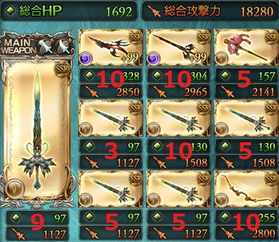 土武器2015