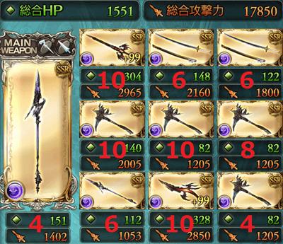 闇武器2015